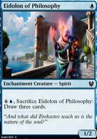 Eidolon of Philosophy